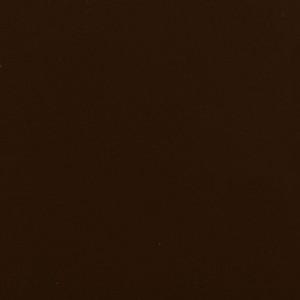 Шоколад erre 0553 erre