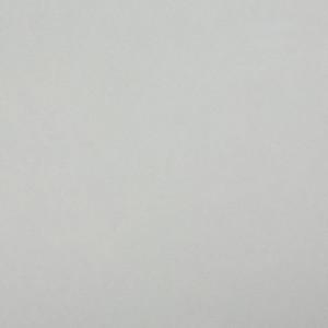 Белый 1110/SO